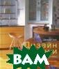 Дизайн кухни. С овременные инте рьеры Грей Джон ни В книге`Диза йн кухни`вы най дете множество  практических со ветов, новых ид ей и наглядных  примеров того,