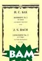 Музыка и я: Поп улярная энцикло педия для детей  Рыцарева М.Г.  Эта книга для ш кольников. И не  только для тех , кто занимаетс я в музыкальной  школе, хоровой