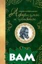 Самые остроумны е афоризмы и ци таты Омар Хайям  Омар Хайям пос троил классифик ацию кубических  уравнений, соз дал более точны й по сравнению  с европейским к