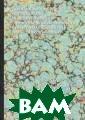 Колизия вызова  наследников чер ез публикацию с  удостоверением  мирового судьи  о нахождении в сех наследников  налицо Г.В. Бе ртгольдт Воспро изведено в ориг