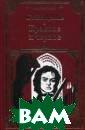 Красное и черно е Стендаль Рома н Стендаля`Крас ное и черное`—  общепризнанный  литературный ше девр девятнадца того века. Изве стно, что А. Пу шкин, прочтя в