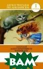 Алиса в стране  чудес / Alice`s  Adventures in  Wonderland Кэрр олл Льюис Книга  содержит сокра щенный и упроще нный текст сказ ки английского  писателя Л.Кэрр