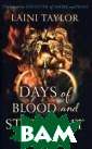 Days of Blood a