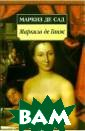 Маркиза де Ганж  Маркиз де Сад  Исторический ро ман легендарног о маркиза де Са да `Маркиза де  Ганж`, созданны й в период, ког да писатель за  нетривиальные с
