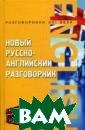 ����� ������-�� �������� ������ ����� �� ������ �� �.�. ����� � �����-��������� � ����������� � � ISBN:978-5-22 2-20413-9