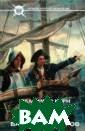 Путь на Багряны й остров Владим ир Корн Люкануэ ль Сорингер, ил и просто Люк -  один из самых м олодых вольных  капитанов среди  небесных парит елей, и все же