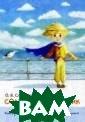 Солнечный мальч ик. Книга для р одителей, воспи тывающих особых  детей О. В. Ст епанова Каждому  родителю хочет ся, чтобы его р ебенок был здор овым и умным. Э
