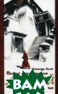 Диалог с тибетс ким ламой о тай нах исцеления А лександр Белов  В этой книге вр ач ведет разгов ор с духовным  существом - дух ом тибетского л амы, который да
