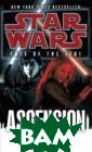 Star Wars: Fate  of the Jedi -  Ascension Golde n Christie The  toppling of rut hless Natasi Da ala has left a  political vacuu m on Coruscant  and ignited a p