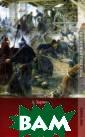Двоевластие Анд рей Зарин Роман  `Двоевластие`,  представленный  в данной книге , повествует о  годах правления  Михаила Федоро вича Романова.  2010 г.