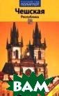 Чешская Республ ика. Путеводите ль Сабина Херре  В путеводителе  по Чешской Рес публике вы найд ете такие важны е для путешеств енника разделы  как: На заметку