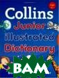 Collins Junior 