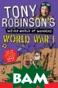 Weird World of 
