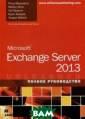 Microsoft Excha nge Server 2013  Моримото Р. В  версию Microsof t Exchange Serv er 2013 не прос то были добавле ны десятки новы х функциональны х средств: она