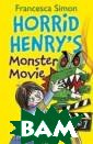 Horrid Henry`s 