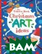 The Usborne Boo