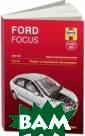 Ford Focus 2005 -2009. Ремонт и  техническое об служивание Март ин Рэндалл Цель  данного руково дства состоит в  том, чтобы пом очь вам использ овать ваш автом