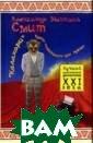`Калахари`. Кур сы машинописи д ля мужчин Алекс андр Маккол Сми т Знаменитая во  всем мире сери я книг о госпож е Рамотстве и е е детективном а гентстве - перв