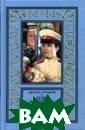 Тени в переулке . История крими нальной Москвы  Эдуард Хруцкий  Эдуард Хруцкий  хорошо известен  как автор дете ктивно-приключе нческих произве дений. В книге