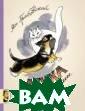 Муха с капризам и Ян Грабовский  Ян Грабовский  - польский писа тель, педагог,  математик, этно граф - писал ве ликолепные книг и о домашних жи вотных, полные