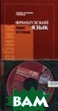 ����������� ��� �. ������� ���  I ����� ������� ��� � ��������� �� �����������  ������ (+ CD-RO M) �������� ��� ����� ��������� ���� ���������  ������� �������