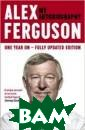 Alex Ferguson: 
