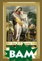 Дети Хурина Тол кин Джон Рональ д Руэл История  короля Хурина и  его сына, Тури на Турамбара, к оторый приносил  гибель всем, к ого любил. Исто рия черных дней