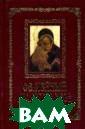 Семейный молитв ослов Михалицын  П.Е. Молитвосл ов содержит нео бходимые каждом у православному  христианину мо литвы, последов ание ко Святому  Причащению, мо