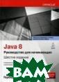 Java 8. ������� ���� ��� ������ ���� ����� ���� ��� ���������,  6-� ������� ��� ��������, ����� ������ � ������  ���� ������� � ��������� ����� �� Java Platfor