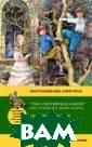 `Кентервильское  привидение`и д ругие лучшие по вести на англий ском Уайльд О.  Эта книга – «тр и в одном», в н ей даются:1) ор игинальные текс ты произведений