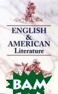 English&America n literature. � ��������� � ��� ��������� ����� ����� ��������  ������� � �����  ������������ � ���� ����������  ������������ � ������������� �