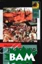 Белая гвардия Б улгаков Михаил  Афанасьевич `Бе лая гвардия`- н е просто роман,  но своеобразна я хроника време ни - хроника, у виденная через  призму восприят