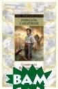 Скарамуш. Возвр ащение Скарамуш а Сабатини Р. В  центре действи я историко-прик люченческой дил огии Рафаэля Са батини – полная  ярких событий,  крутых поворот