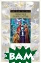 Звездные короли  Гамильтон Э. Б ывший военный л етчик Джон Горд он обменивается  телами с Зарто м Арном, наслед ным принцем кор олевства Фомаль гаута, чтобы из