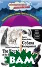 Английский для  детей. Сборник  упражнений Т. Г . Николенко, И.  И.Кошманова Эт о пособие — час ть популярнейше го учебно-метод ического компле кта `Английский