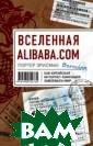��������� Aliba ba.com. ��� ��� ������ �������� -�������� ����� ���� ��� ������ � �. `�������`�  ���������� ��� ����� ��������  � ���������. �  ����� 2015 ����
