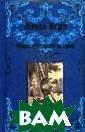 Таинственный ос тров Верн Жюль  Март 1865 года.  Гражданская во йна в США на из лете, но ждать  — вот худшее из  занятий. Пленн ики южан — шест еро смельчаков