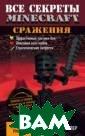 ��������. ��� � ������ Minecraf t ������ �. Min ecraft - �����  ���������� ���� , ��� ����� ��� ����, ��������� , �������� ���� ��� � ������ �� ������� ������
