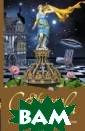 Отпуск на вилле  с призраком Со лнцева Н.А. У А кима Юдина есть  так много для  счастья: красив ая вилла в Крым у, успешный биз нес, семья. Но  его с детства м
