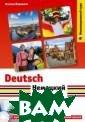 Немецкий язык.  Самоучитель для  тех, кто хочет  выучить настоя щий немецкий (+  CD-ROM) Павков ич Я. Этот само учитель написан  носителями нем ецкого языка. С