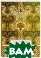 �������� XV�XIX  ���� ������� � .�. � ���������  ������� ������ ������ �������� � ������� XV�XI X �����. ISBN:9 78-5-7793-4750- 1