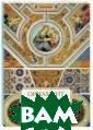 Орнамент. Ренес санс Астахов А. Ю. В настоящем  альбоме предста влен орнамент э похи Ренессанса , в том числе и тальянский, фра нцузский и неме цкий орнаменты.