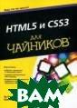 HTML5 и CSS3 дл я`чайников` Тит тел Эд Полагает е, что создават ь веб-сайты оче нь сложно? Ошиб аетесь! С появл ением HTML5, но вейшей версии с тандарта HTML,