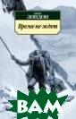 Английский язык . 5 класс. Учеб ник. В 4 частях . Часть 1 (IV в ид) Верещагина  И.Н. <b>ISBN:97 8-5-09-038980-8  </b>