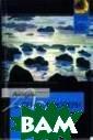 Ночной полет. Ю жный почтовый.  Планета людей С ент-Экзюпери А.  де Перед вами  — ЛЕГЕНДАРНЫЕ п роизведения Ант уана де Сент-Эк зюпери, писател я — и летчика.