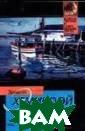 Острова в океан е Эрнест Хеминг уэй `Острова в  океане`. Послед ний, незавершен ный роман Хемин гуэя. Трагическ ая история жизн и и гибели мела нхоличного отше