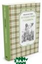 Путешествия Гул ливера Свифт Дж . «Путешествия  Гулливера» Джон атана Свифта –  классика англий ской литературы . Замечательная  писательница и  переводчик Там