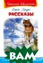 �������� ������  ���� ISBN:978- 5-465-03213-1
