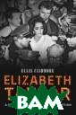 Elizabeth Taylo r. A Private Li fe for Public C onsumption Prof essor Ellis Cas hmore The first  volume to exam ine the iconic  Elizabeth Taylo r in this light