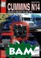 Двигатели Cummi ns N14 Celect,  Celect Plus, St c. Инструкция п о эксплуатации,  техническое об служивание, рук оводство по рем онту М. П. Сизо в, Д. И. Евсеев